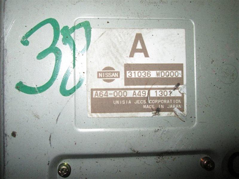Блок управления автоматом Nissan A64-000