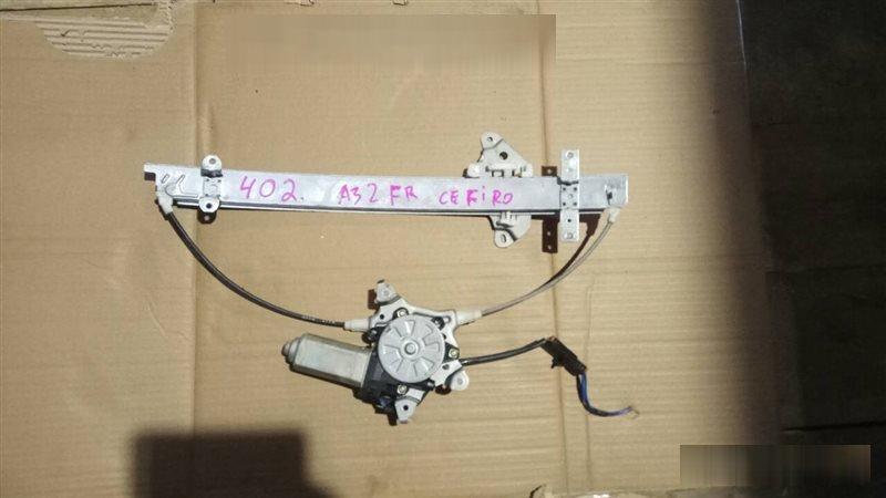 Стеклоподъемный механизм Nissan Cefiro A32 передний правый