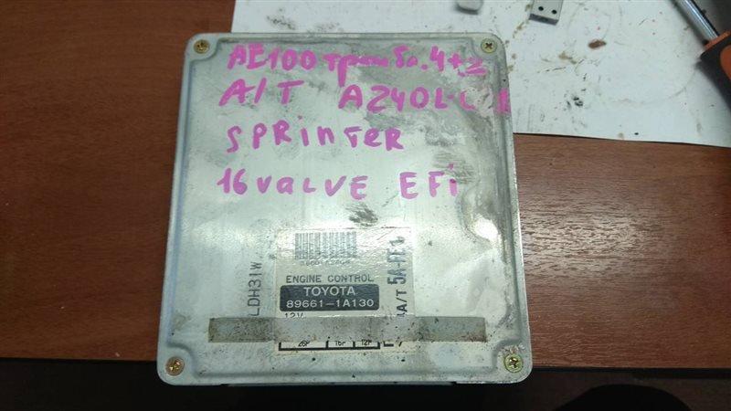 Блок управления двс Toyota Sprinter AE100 5A-FE 89661-1A130