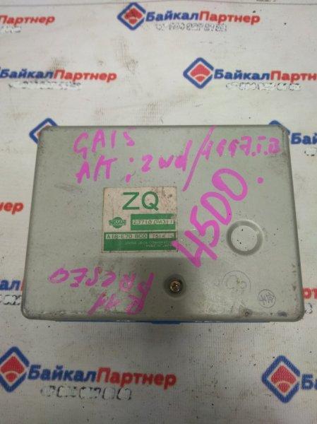 Блок управления двс Nissan Presea R11 GA15DE A18-E70