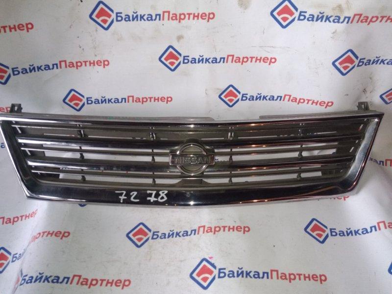 Решетка радиатора Nissan Largo W30 KA24DE 1997 7278