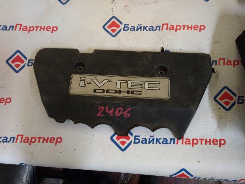 Накладка на двс Honda Step Wagon RF3 K20A 2406