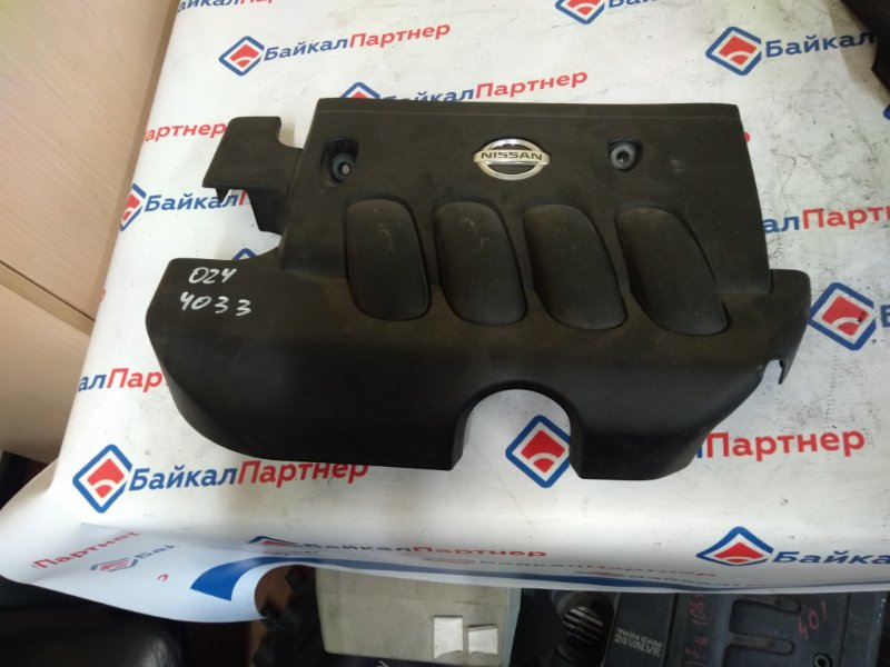 Накладка на двс Nissan Wingroad Y12 MR18DE 2007 4033