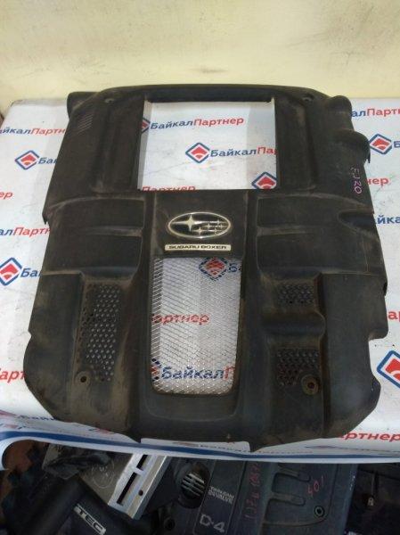 Накладка на двс Subaru Legacy BL5 EJ20 2004 1202