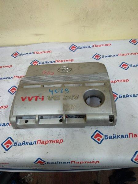 Накладка на двс Toyota Windom MCV30 1MZ-FE 2003 4029