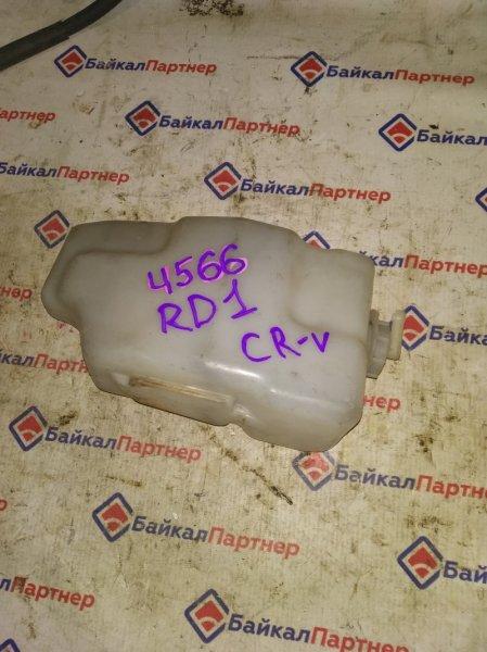 Бачок расширительный Honda Cr-V RD1 B20B 4566
