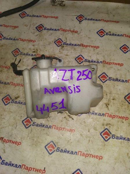 Бачок расширительный Toyota Avensis AZT250 1AZ-FSE 4451