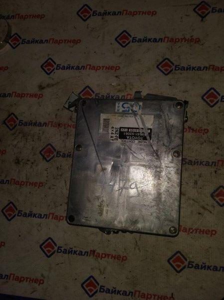 Блок efi Toyota Corolla NZE121 2NZ-FE 89661-52051