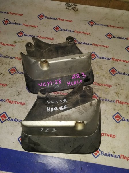 Брызговики комплект Toyota Granvia VCH28S задние 223
