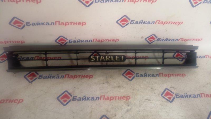 Решетка радиатора Toyota Starlet EP80 4842