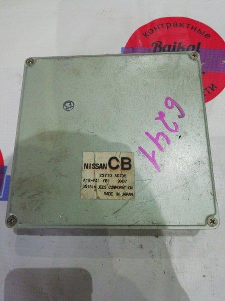 Блок efi Nissan Bassara JNU30 KA24DE A18-P41 YB1
