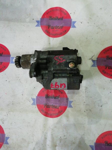 Стартер Toyota Vista Ardeo SV50G 3S-FSE 6197