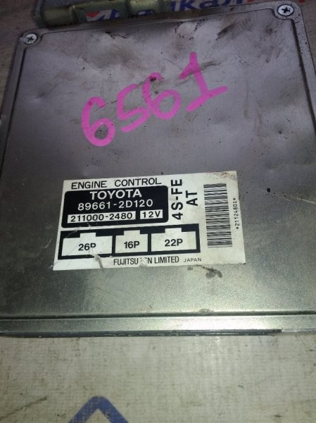 Блок управления двс Toyota Corona ST190 4S-FE 1994 89661-2D120