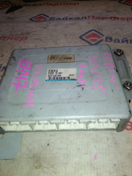 Блок efi Mazda Bongo SK82M F8 F83S 18 881