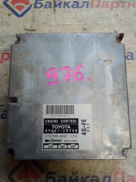Блок efi Toyota Carina Ed ST200 4S-FE 89661-2D740