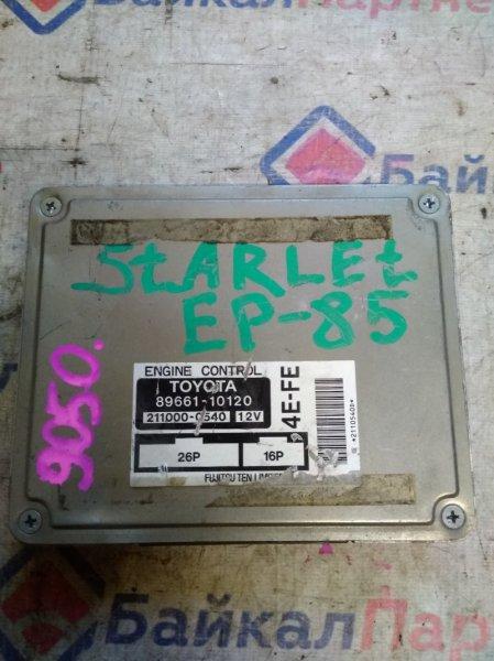 Блок управления двс Toyota Starlet EP85 4E-FE 89661-10120