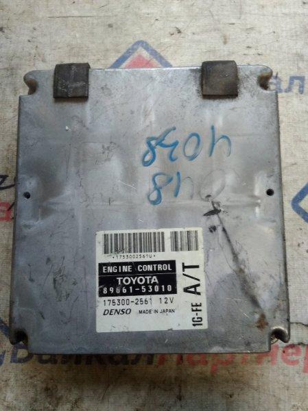 Блок управления двс Toyota Altezza GXE10 1G-FE 1999 89661-53010