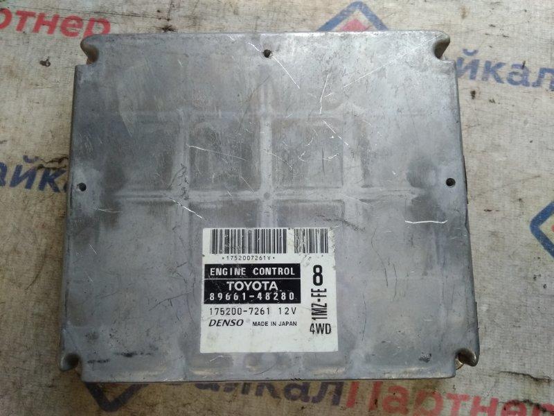 Блок efi Toyota Kluger V MCU25W 1MZ-FE 2001 89661-48280