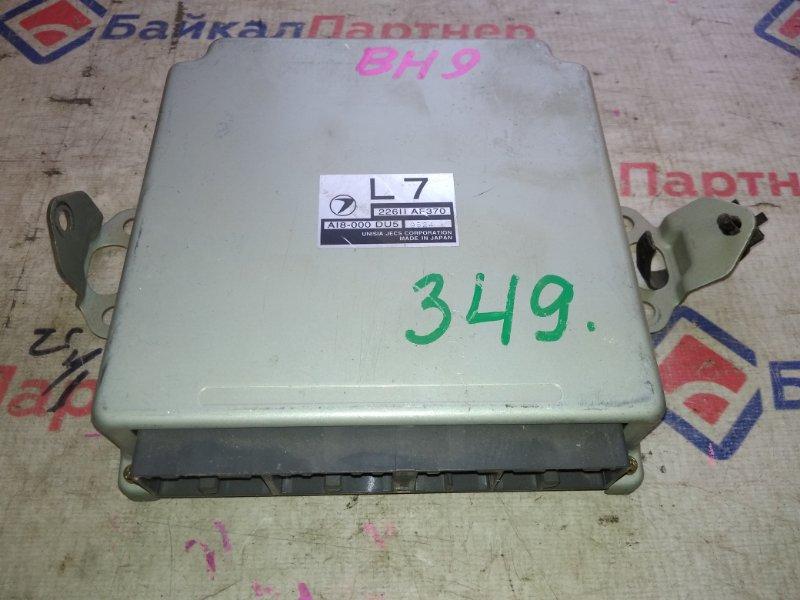 Блок управления двс Subaru Legacy Lancaster BH9 EJ20 22611-AF370