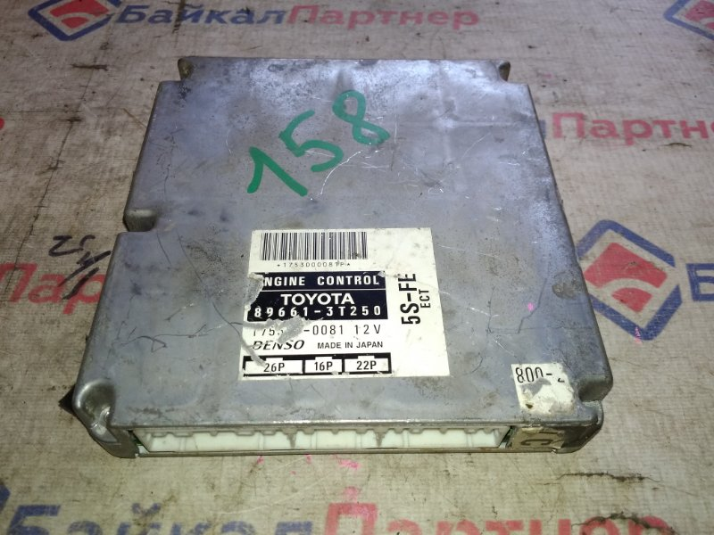 Блок управления двс Toyota Mark Ii Wagon Qualis SXV20W 5S-FE 89661-3T250