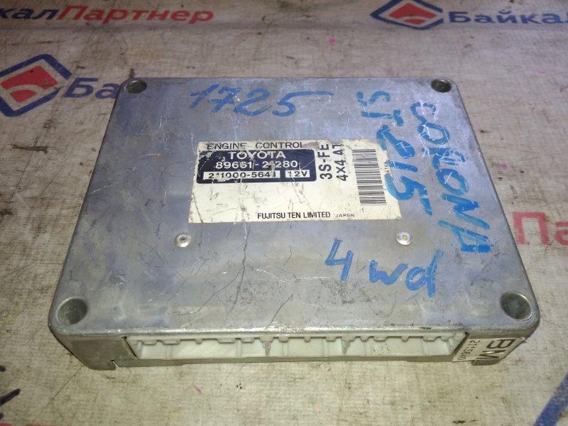 Блок efi Toyota Corona Premio ST215 3S-FE 89661-21280