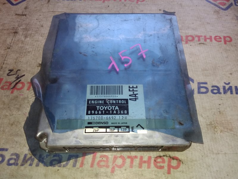 Блок efi Toyota Corolla Levin AE111 4A-FE 89661-1A360