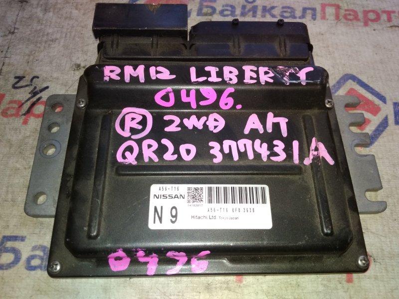 Блок управления двс Nissan Liberty RM12 QR20DE A56-T16