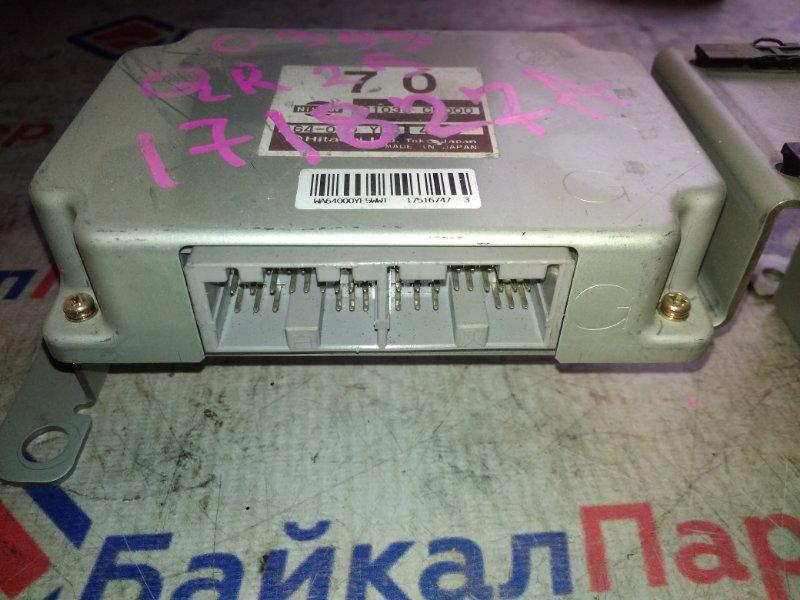 Блок управления автоматом Nissan QR25DE 64-000-YE5