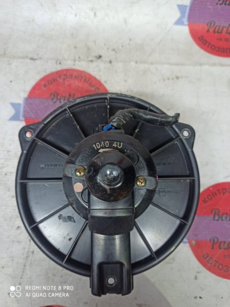 Мотор печки Toyota Townace Noah SR50G 1999 6743