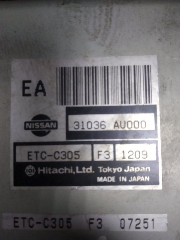 Блок efi Nissan Primera TP12 QR20DE 6808