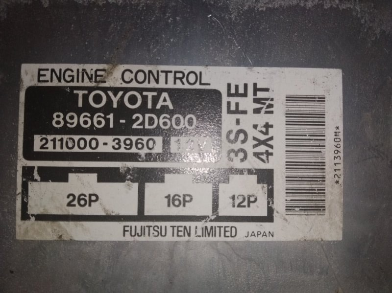Блок efi Toyota Carina ST215 3S-FE 1997 211000-3960