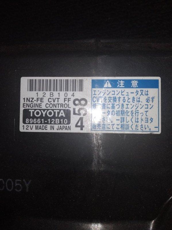 Блок efi Toyota Auris NZE151H 1NZ-FE 6748