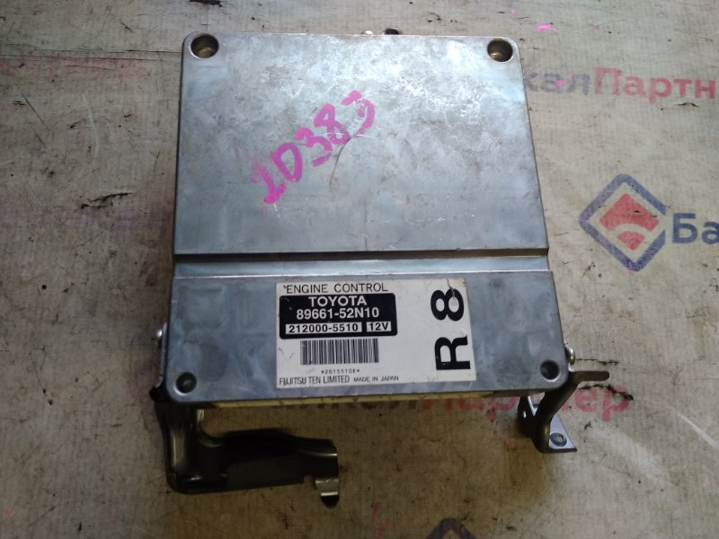Блок efi Toyota 1NZ-FE 89661-52N10