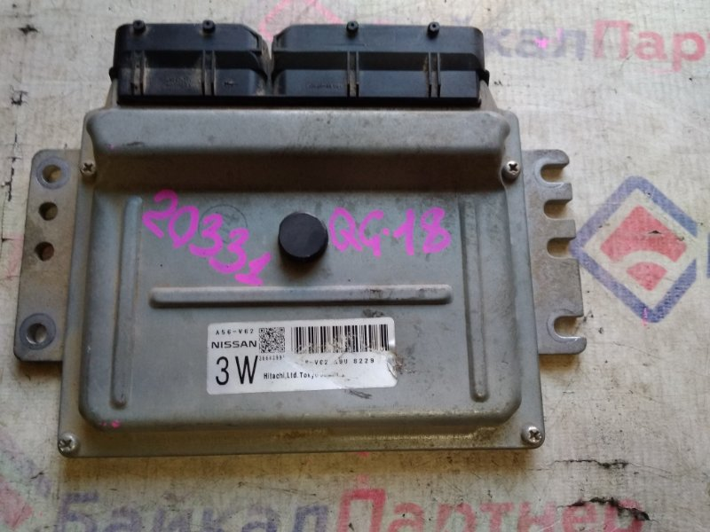Блок efi Nissan QG18DE A56-V62