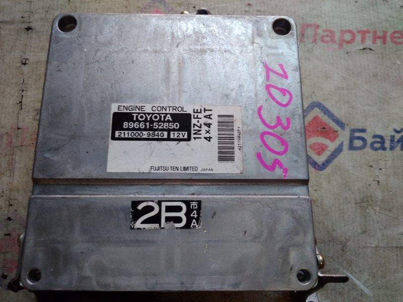 Блок efi Toyota 1NZ-FE 89661-52850