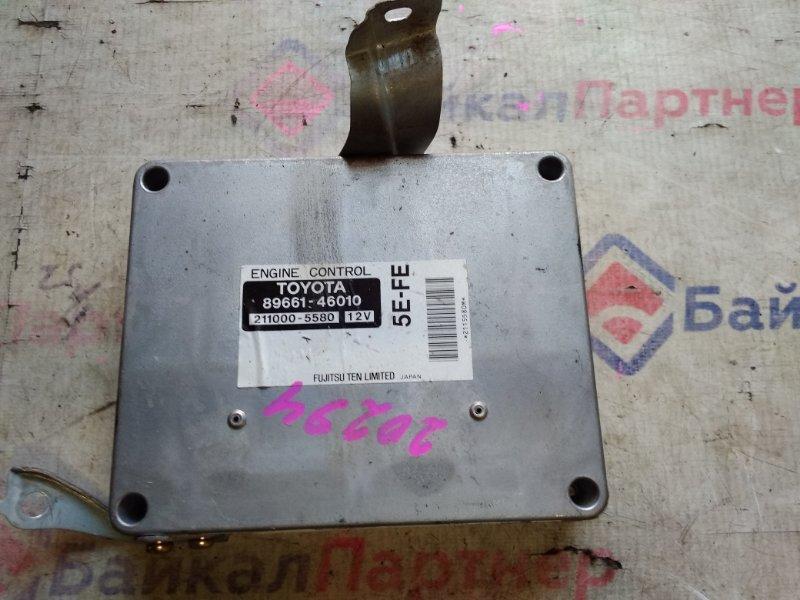 Блок efi Toyota 5E-FE 89661-46010