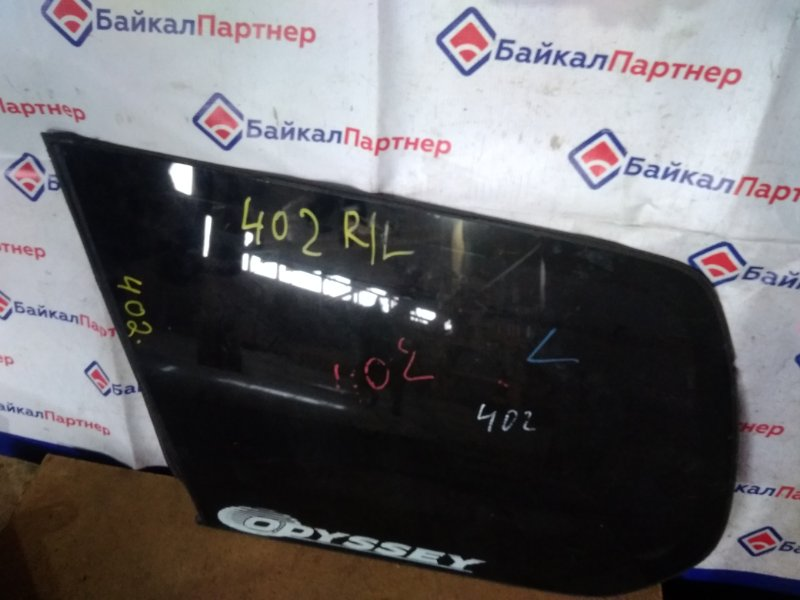 Стекло собачника Honda Odyssey RA7 F23A 2001 левое 402