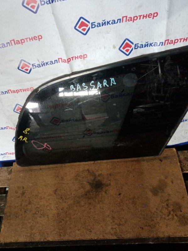 Стекло собачника Nissan Bassara JU30 KA24DE 2000 правое 8