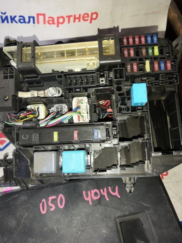 Блок предохранителей Toyota Corolla Fielder NZE141G 1NZ-FE 2007 4044