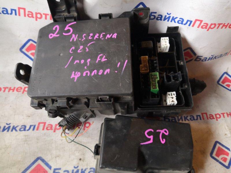 Блок предохранителей Nissan Serena NC25 MR20DE 25