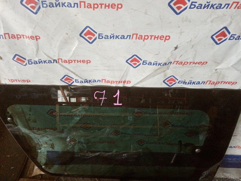 Стекло собачника Mazda Bongo Friendee SGLR заднее левое 71