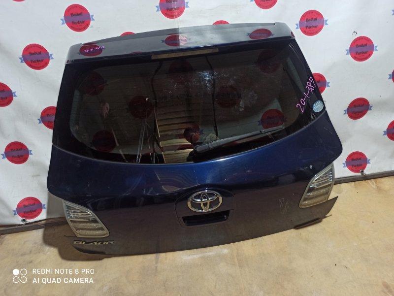 Дверь 5-я Toyota Blade AZE154H 2007 7141