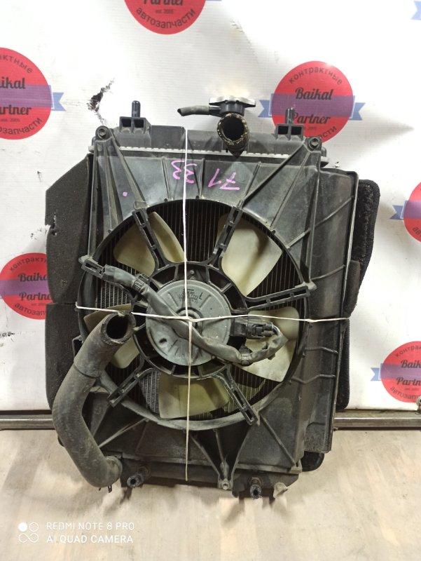 Радиатор двс Toyota Bb QNC21 3SZ-VE 2005 7133