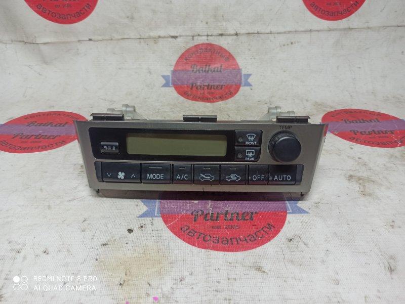 Климат-контроль Nissan Avenir RNW11 QR20DE 2003 6883