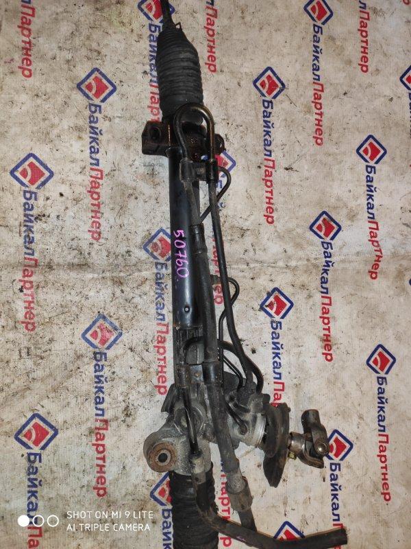 Рулевая рейка Toyota Funcargo NCP25 1NZ-FE