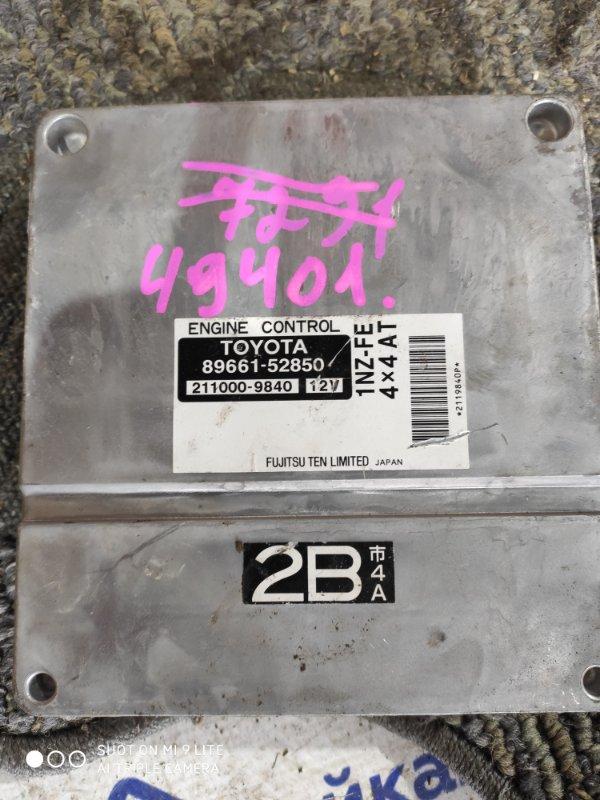Блок efi Toyota Ist NCP65 1NZ-FE 89661-52850