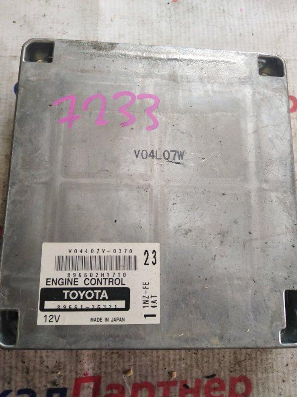 Блок efi Toyota 1NZ-FE 89661-2G321