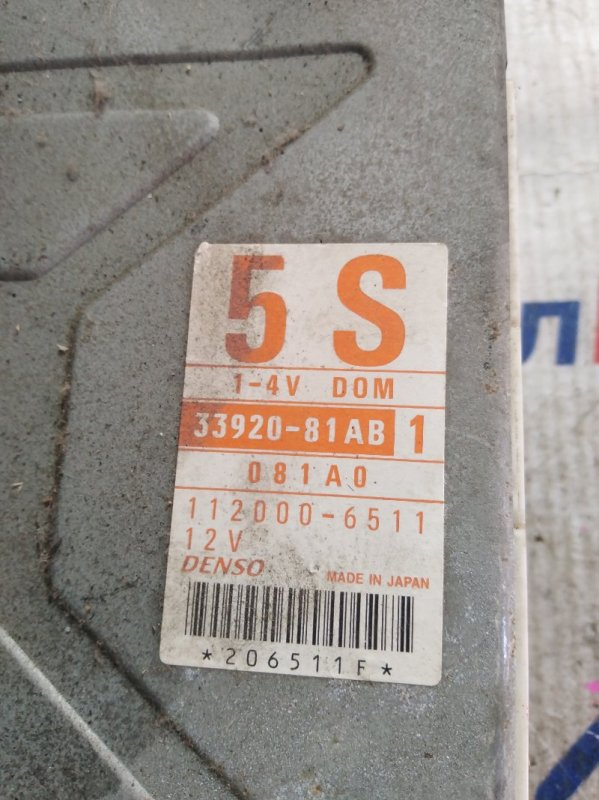 Блок efi Suzuki G13B 33920-81AB