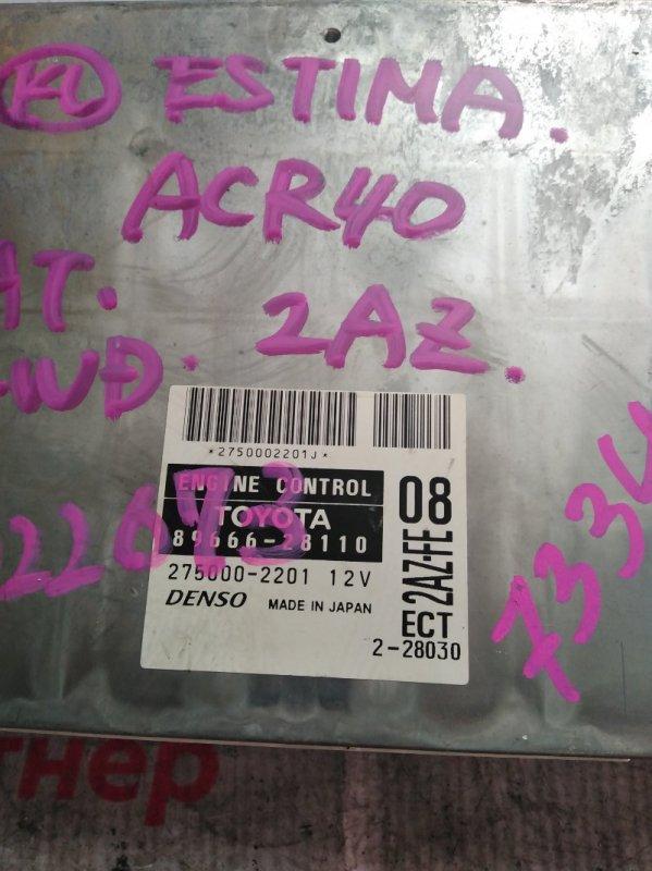 Блок efi Toyota 2AZ-FE 89666-28110