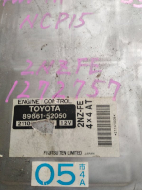 Блок efi Toyota 2NZ-FE 89661-52050